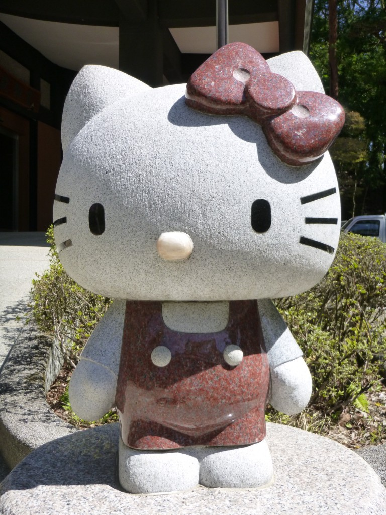 Japan - Kofu