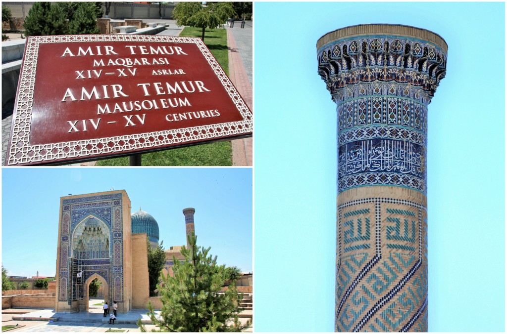 Collage Gur-e-Amir - Samarkand - Usbekistan - 1