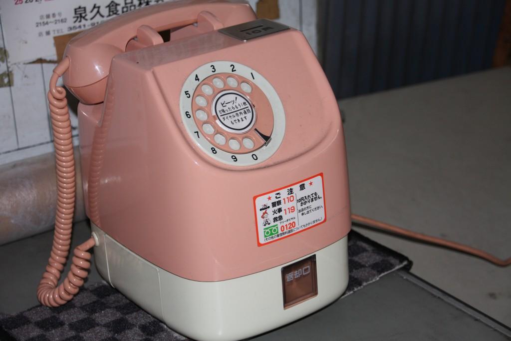 japan-1052