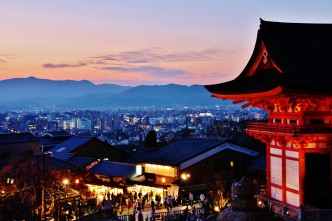 (220) - Kopi - Japan - Kyoto