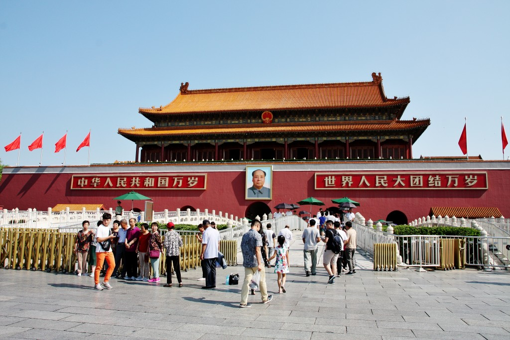 IMG_1780 – Kopi - Kina - Beijing - Den forbudte by - Tiananmen - Den himmelske freds plass