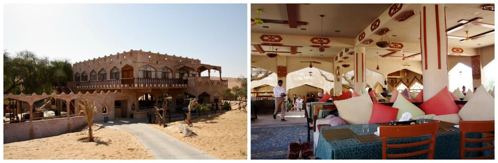 Oman - Wahiba Sands - Collage ørkencamp 2
