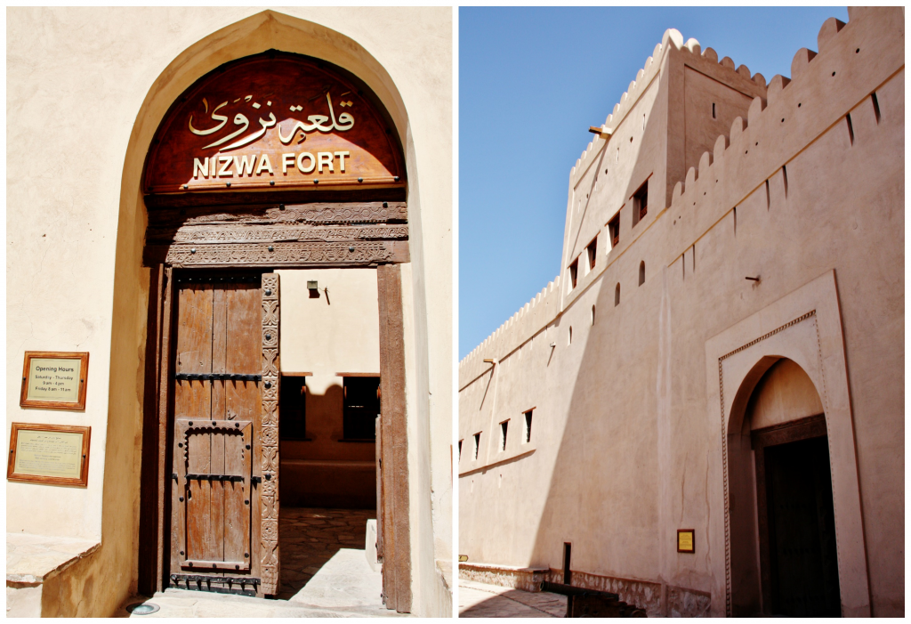 Collage Nizwa 2