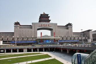 Kina - tog - IMG_2167 – Kopi