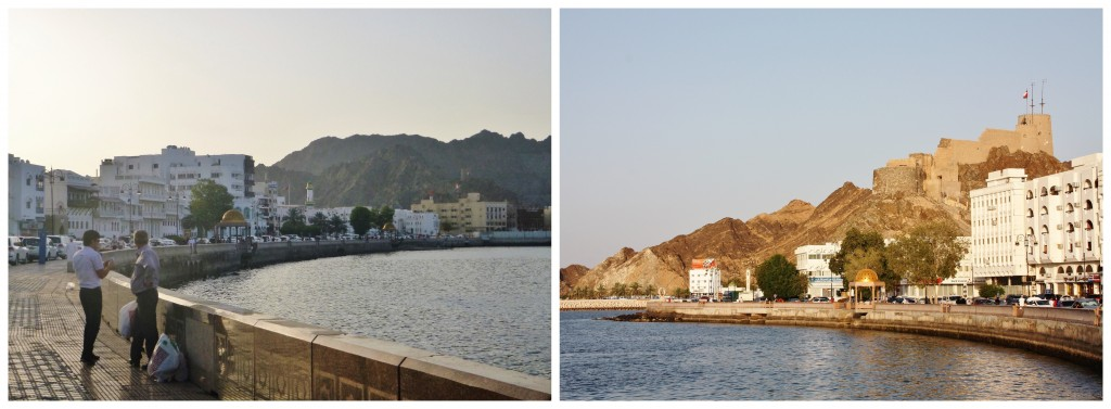 Oman - Collage Muscat 1