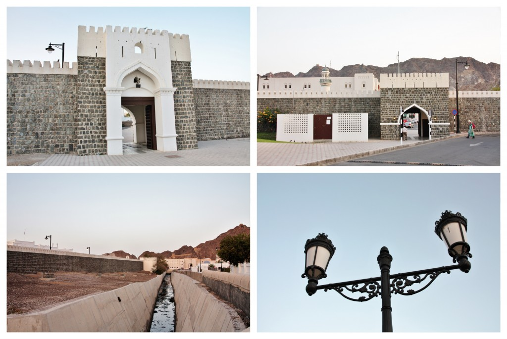 Oman - Collage Muscat 4